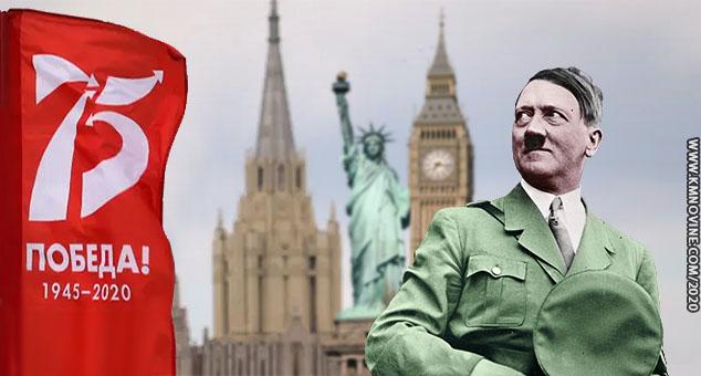#Fašizam #Dan_pobede #Hitler #Rusija #SAD #DanD #Predrag_Jakšić