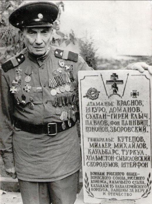 Лев Александрович Гицевич