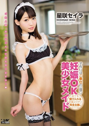 Making Kids Is Part Of Your Service Pregnancy OK Pretty Girls Maid Star Star Saki [WANZ-665 Hoshisaki Seira]