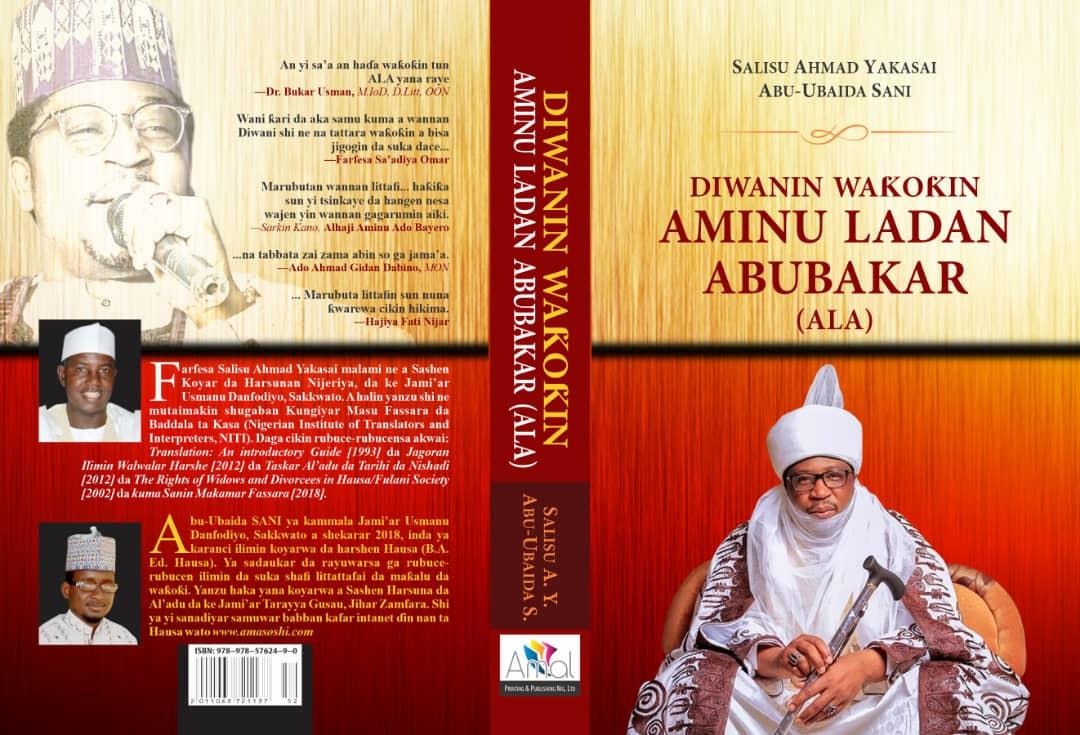 Diwan Waƙoƙin Aminu Ladan Abubakar (ALA)