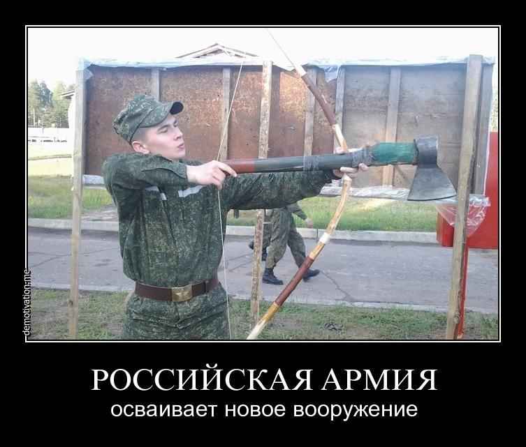 Россия и еще 6 стран СНГ начали тренировку объединенной системы ПВО - Цензор.НЕТ 7562