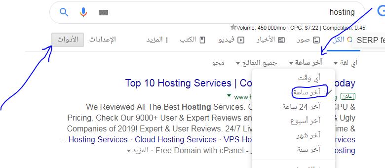 seo 2019 hosting