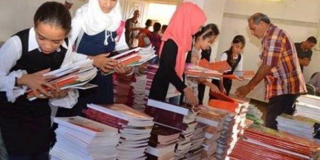Manuels scolaires: le ministère fait le point pour la rentrée