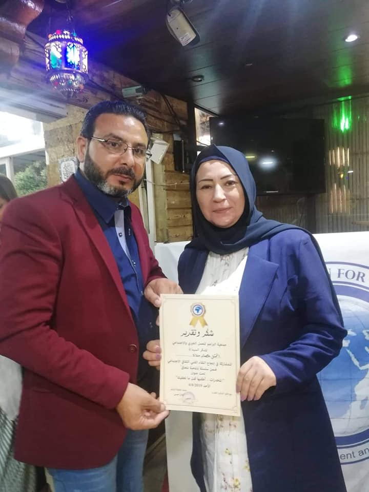 الممثل اللبناني عصام منانا مكرما في جمعية البراعم الخيرية