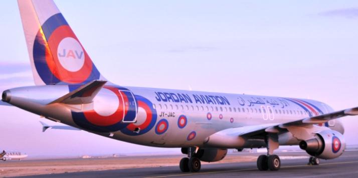 الأردنية للطيران Jordan Aviation