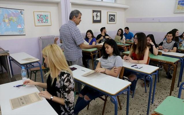 Δικαιολογημένες απουσίες τέλος σε Γυμνάσια και Λύκεια