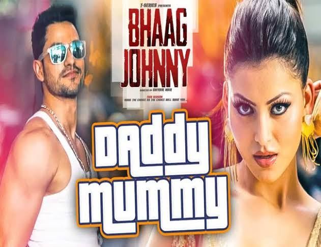 डैडी मम्मी Daddy Mummy Lyrics – Bhaag Johnny