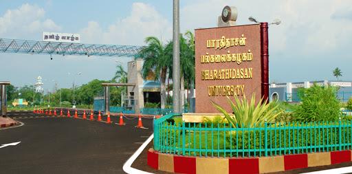 Bharathidasan University Recruitment 2020, Project Assistant Posts