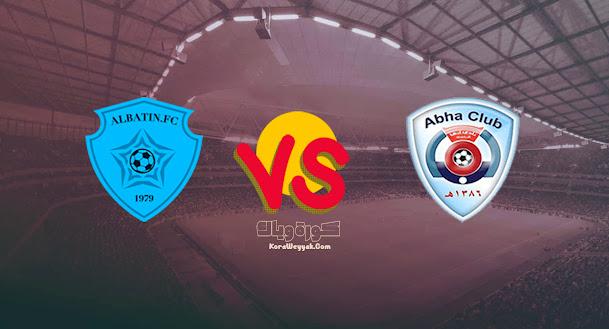نتيجة مباراة الباطن وأبها بتاريخ 20-08-2021 في الدوري السعودي