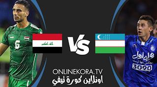 مشاهدة مباراة أوزبكستان والعراق الودية بث مباشر اليوم 18-11-2020