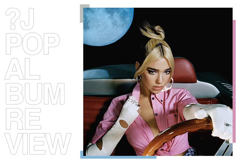 Album Review: Dua Lipa - Future Nostalgia | Random J Pop
