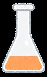 三角フラスコのイラスト(オレンジ)