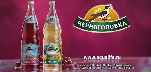 Напитки с черноголовки демотиваторы