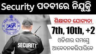 Odisha Security Recruitment 2021, 7th Pass Jobs in Odisha