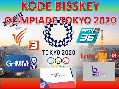 Kode Bisskey Olimpiade Tokyo 2020 2021 Thaicom 5/6 78.5° PPTV HD dan NBT HD