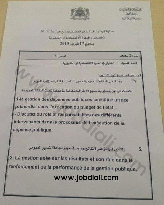 Exemple Concours de Recrutement des Délégués Judiciaires de 3ème grade 2019 - Ministère de la justice