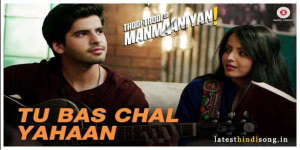 Tu-Bas-Chal-Yahaan-Hindi-Lyrics
