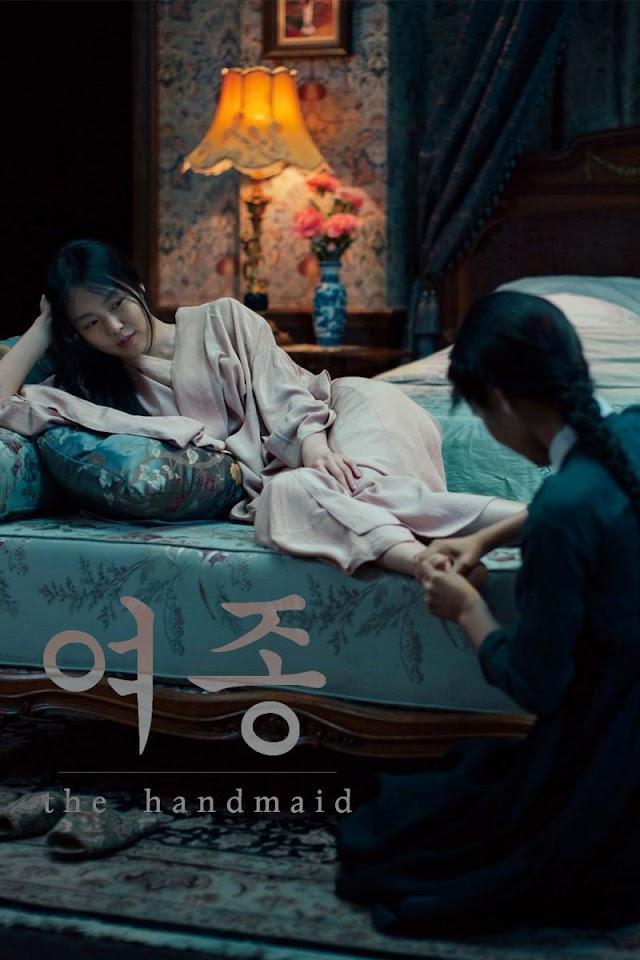 La Bogeria del Cine | The Handmaiden