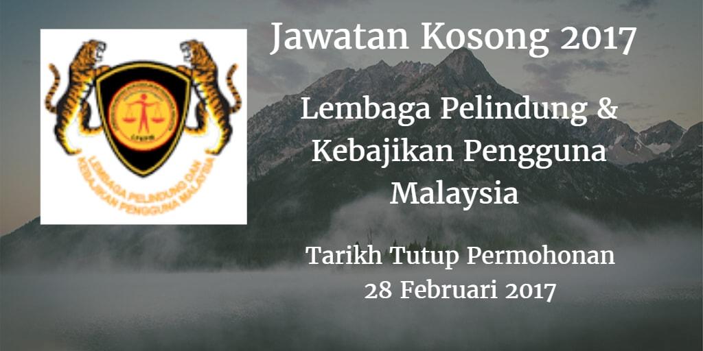 Jawatan Kosong Lembaga Pelindung & Kebajikan Pengguna Malaysia 28 Februari 2017