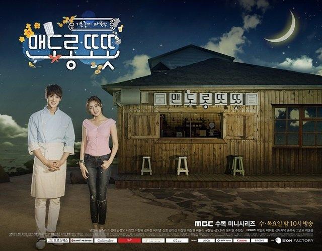 Sinopsis dan review drama warm and cozy 2015