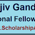 Rajiv Gandhi National Fellowship (RGNF) 2018-19 SC/STOBC/Minority Apply Online