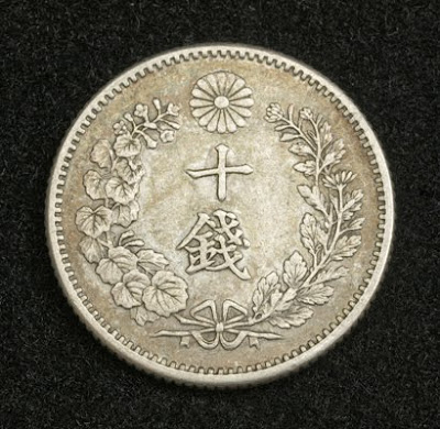 Japan coins collection ten Sen Silver Coin