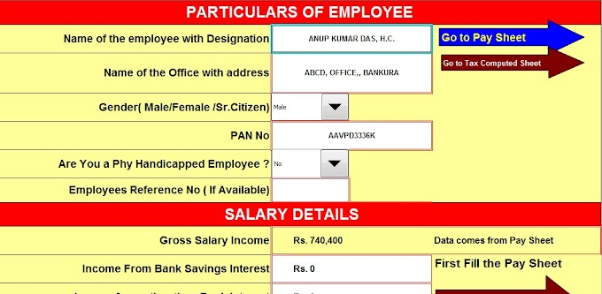 Section 87A – Most important change for Income Tax Payers in Budget 2019 With Automated Income Tax Software All in One TDS on Salary for West Bengal Govt Employees for the F.Y. 2019-20