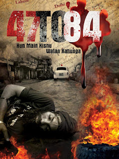 47 to 84 Hun Main Kisnu Watan Kahunga 2014 Punjabi 720p WEBRip