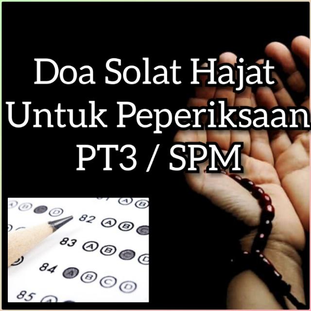 Doa Solat Hajat Untuk Peperiksaan