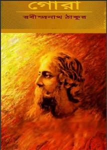 Gora by Rabindranath Tagore ebook