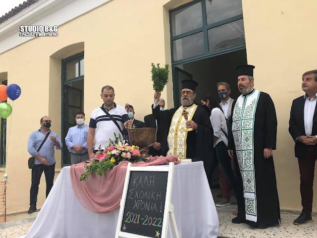 Αγιασμός στο 1ο Δημοτικό Σχολείο στο Άργος