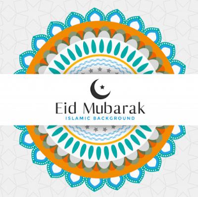eid ul adha logo