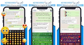 Clavier arabe: Clavier de frappe arabe Touche arabe