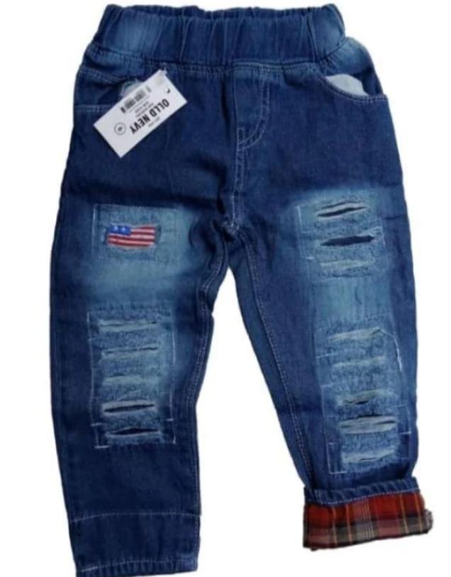 Beberapa Hal yang Harus Diperhatikan Dalam Memilihkan Celana Anak