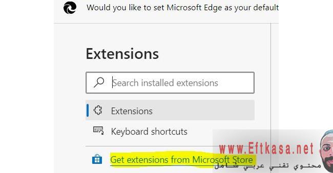 How to add extensions to Microsoft's new Edge browser, كيفية إضافة ملحقات لمتصفح Edge الجديد من Microsoft