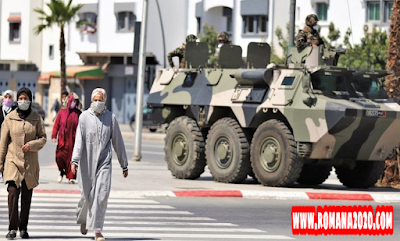 أخبار المغرب: رئيس الحكومة يكشف أسباب تمديد حالة الطوارئ لمدة ثلاثة أسابيع