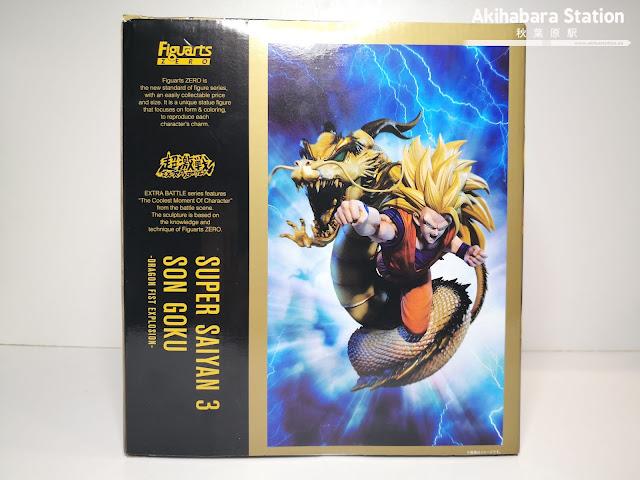 Review del Figuarts Zero 'Extra Battle' GOKU SUPER SAIYAN 3 - Dragon's Fist Explosion de Dragon Ball Z - Tamashii
