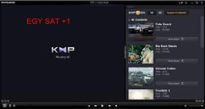 تحميل برنامج KMPlayer 4.1.3.3