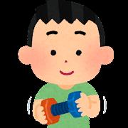 玩具のネジで遊ぶ子供のイラスト
