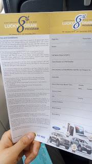 AIR KBZのキャンペーン用紙