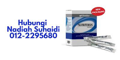 Hubungi Nadiah Suhaidi