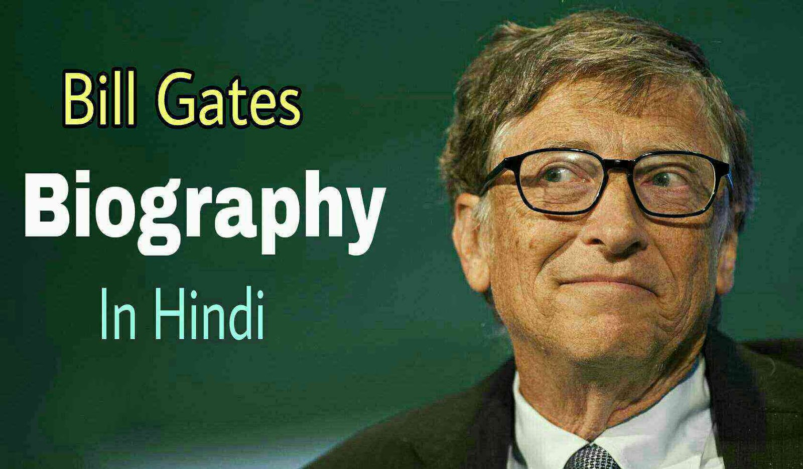 A biography of bill gates the founder of microsoft College