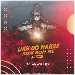 LIKH DO MAHRE ROM ROM ME (REMIX) - DJ AKASH RX