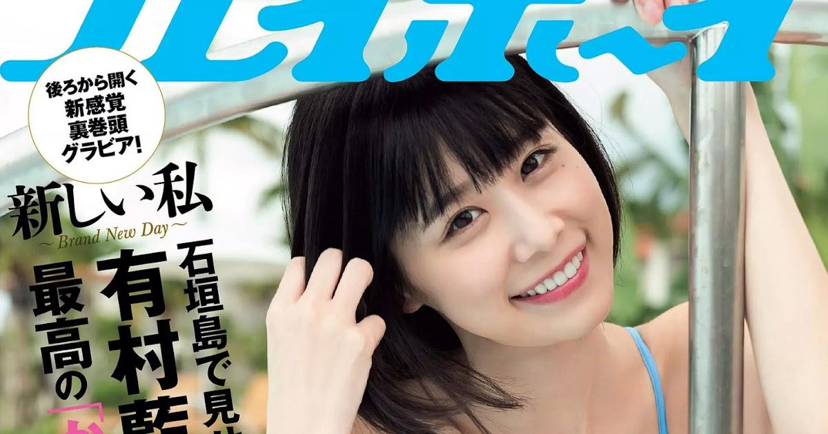 Hots Fukada Kyoko Nude Pics