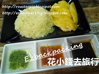 長沙灣海南雞飯