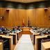 Comparecencias del sector comercial en la Comisión de Industria, Comercio y Turismo