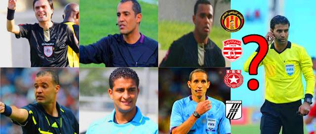 لاول مرة تعرف علي الانتماءات الرياضية لحكام كرة القدم في تونس