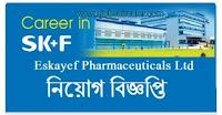 Eskayef Pharmaceuticals job circuler