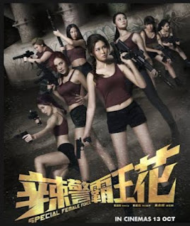 Download Film Special Female Force