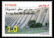 البريد التونسي يصدر يصدر 4 طوابع بريدية للتعرف بعدد من السدود التونسية